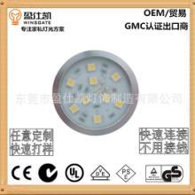 LED超薄明装橱柜灯212酒柜灯明装