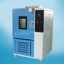 上海高低温试验箱供应商批发