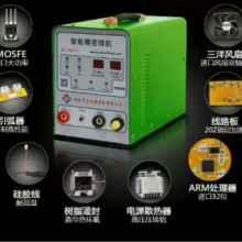 智能精密补焊机(仿激光焊)图片