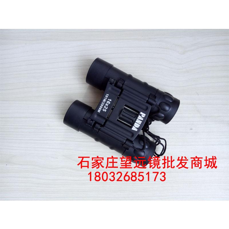 石家庄望远镜批发商城供应16x52熊猫望远镜