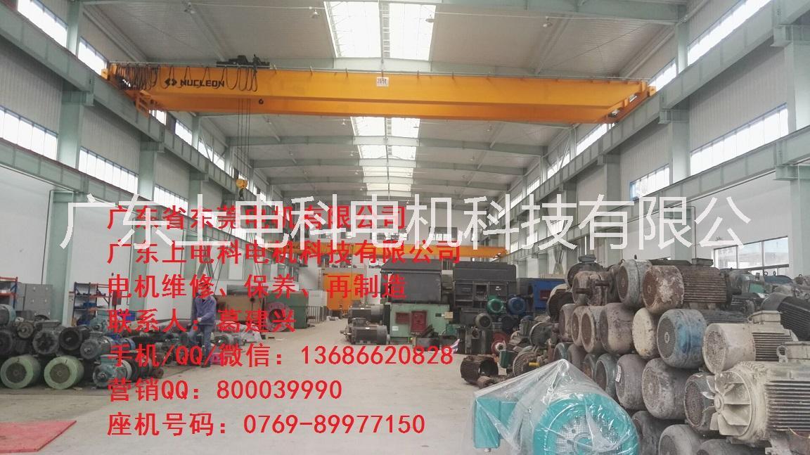 同步电机维修图片/同步电机维修样板图 (1)