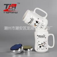 情侣陶瓷创意保温杯卡通奶牛水杯 促销礼品定制陶瓷杯厂家直销