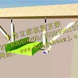 抗震支架——线缆桥架支撑