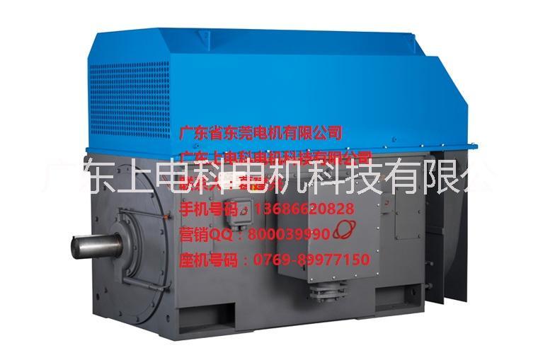 同步电机维修图片/同步电机维修样板图 (3)
