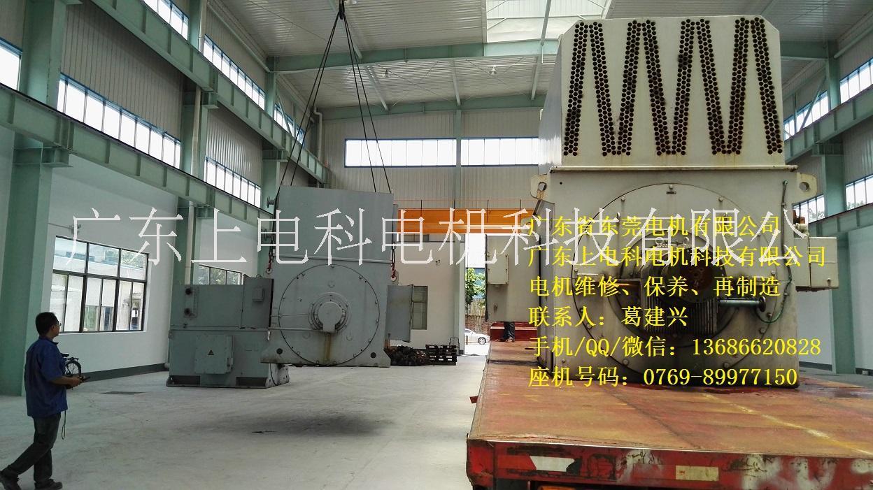 同步电机维修图片/同步电机维修样板图 (2)