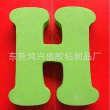 厂家供应eva绝缘胶垫 eva泡棉胶垫 EVA胶垫 规格齐全批发
