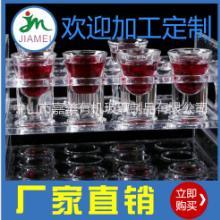 酒杯架有机玻璃亚克力酒杯架子弹杯