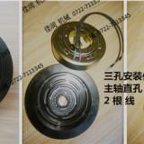 电磁离合器 食用菌配件 食用菌装袋机配件 离合器