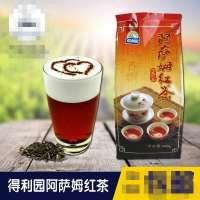 北海珍珠奶茶阿萨姆奶茶茶叶供应,北海阿萨姆茶叶厂家直供,北海海蓝奶茶原料茶叶专卖,北海奶茶茶叶批发