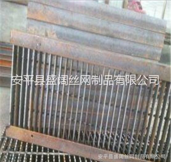 交叉重型平台钢格板 钢格栅盖板 热镀锌方形格子厂家长年生产