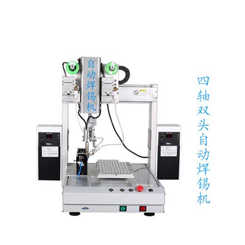 led灯串 灯带3轴4轴焊锡机 led模组自动焊锡机