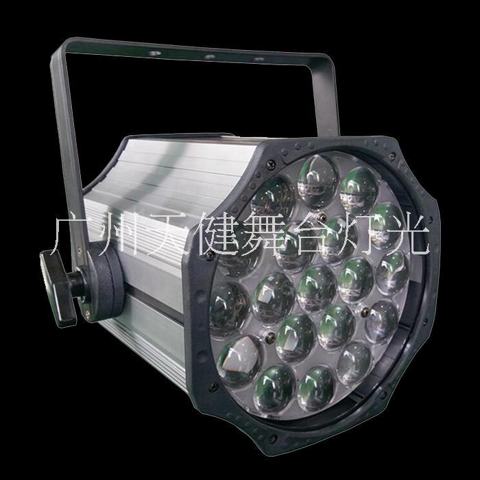 19颗12W四合一LED调焦帕灯