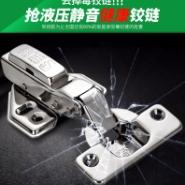 304不锈钢铰链橱柜衣柜门飞机烟图片