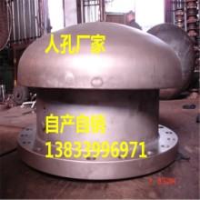 石油化工泄压人孔DN600 量油孔 清扫孔 管壁通气孔 河北人孔生产厂家批发