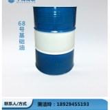 供应用于润滑油生产 金属加工油 橡胶行业的68号基础油
