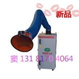 环评 可移动焊烟除尘器 电焊烟尘吸尘器单机小型烟雾粉尘过滤设备