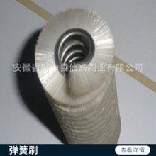 弹簧刷生产 磨料丝毛刷 不锈钢弹簧刷 尼龙弹簧刷 弹簧钢丝刷 欢迎来电订购