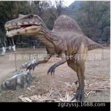恐龙博物馆 科技馆恐龙制作 远古动物 恐龙制作