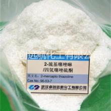 2-巯基噻唑啉H1 Cas:96-53-7武汉卓创远航化工