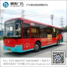 深圳公交车广告|公交车广告价格,鼎禾广告公司报价与投放折扣