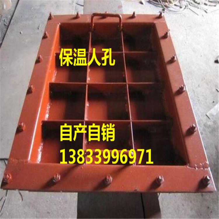 人孔 矩形保温人孔500*600  常压快开人孔 垂直吊盖人孔 矩形保温人孔53004图号
