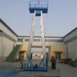 济南金富豪厂家直销铝合金升降机,曲臂式升降机,剪叉式升降机
