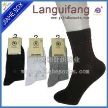 广州刺绣男袜定制 绣标LOGO棉袜订做 绣花袜子加工 包工包料批发