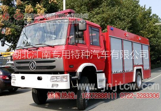 供应 森林消防车& 森林消防车&森林消防水罐车价格
