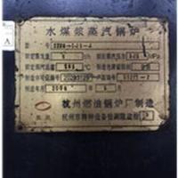 广东回收废旧锅炉回收二手锅炉.高价回收各类锅炉