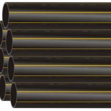 厂家直销HDPE燃气管材批发