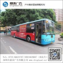 【车身广告报价】2017深圳公交车广告价格与优惠折扣