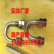 管卡Z7.273S 焊接双板 六角螺母 双板整定弹簧支吊架 管夹横担厂家