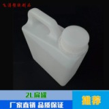 东莞飞涛塑胶制品2L扁罐耐酸碱腐蚀化工包装容器塑料扁罐批发
