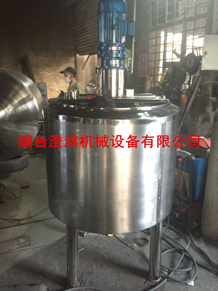 不锈钢反应釜 电加热冷热缸 蒸汽加热罐 非标制作 加热搅拌罐