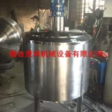 不锈钢反应釜 电加热冷热缸 蒸汽加热罐 非标制作 加热搅拌罐批发