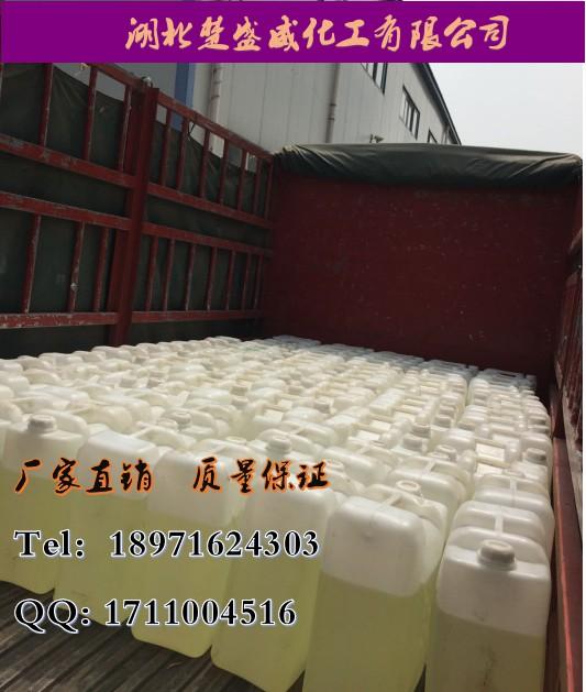 供应磺基琥珀酸单酰硬脂胺二钠