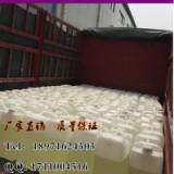 供应:双酚A环氧树脂;双酚A二缩水甘油醚