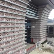 福建省艺术文化中心铝单板|工程挂墙铝单板厂家定制|铝单板