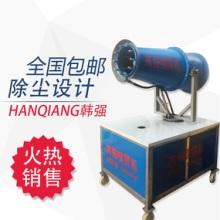 供应高强降尘喷雾机,促销河南风送式雾炮,万强网络推荐产品批发
