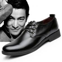 皮鞋男士商务休闲正装鞋子2017新品特价透气鞋韩版英伦西装男鞋