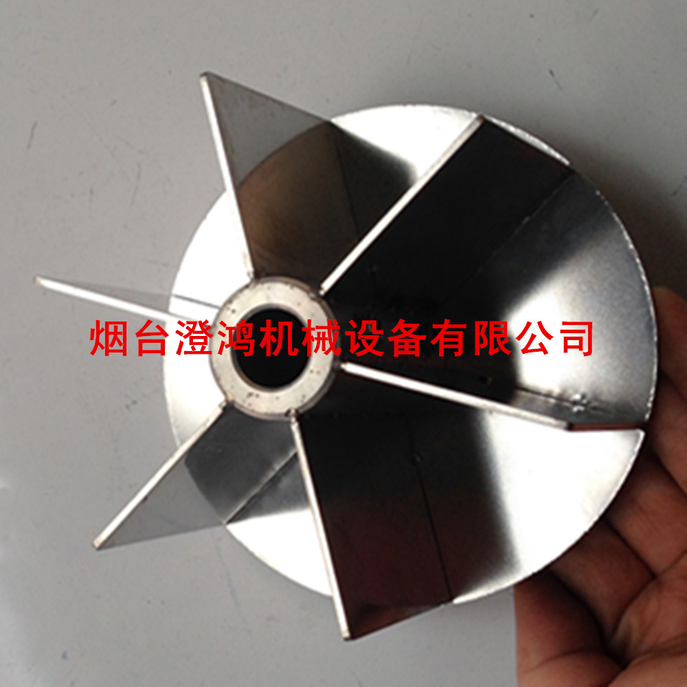 搅拌桨 高粘度混合器 六叶片 非标制作304 316不锈钢材质 耐腐蚀