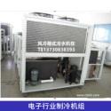 电子行业制冷机组图片