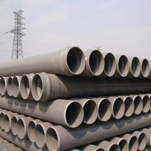 PVC管材批发