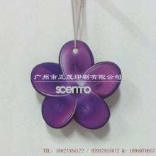 供应香味广州特色香味印刷定制时尚广告宣传香水片创意工艺品汽车香水批发