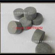 专业生产ZrO2(二氧化锆)光学真空镀膜材料压片圆柱 黑白