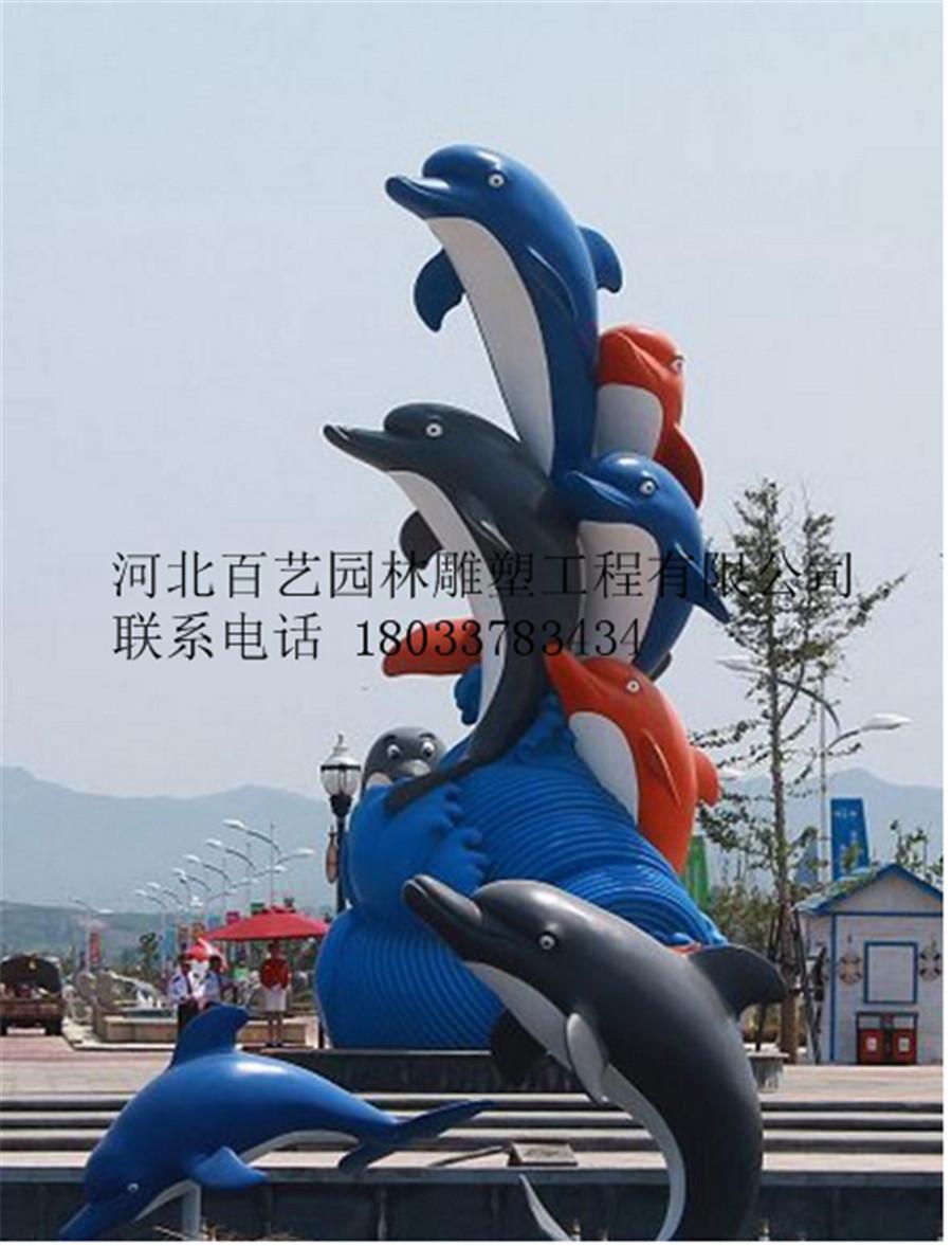 玻璃钢雕塑海豚雕塑海狮雕塑 不锈钢雕塑订做 海马 螃蟹 海龟雕塑 海洋馆动物雕塑订做 玻璃钢雕塑海豚雕塑海狮雕塑 海龟