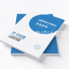 武汉科技、农业、家具画册设计→【上辰设计】批发