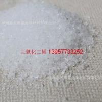 长期供真空镀膜材料高纯活性三氧化二铝颗粒 Al2O3纳米晶体