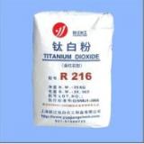 高价回收长颈鹿固化剂
