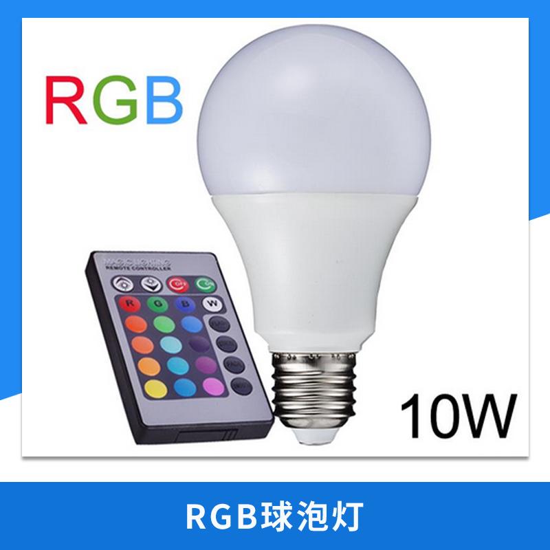 厂家供应 LED灯泡 RGB球泡灯 3W 七彩遥控红外调光彩灯
